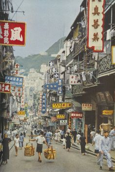 nationalgeographicscans: Hong Kong, 1954
