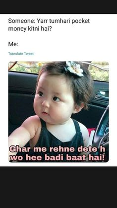 Some Funny Videos, Latest Funny Jokes, Cute Funny Baby Videos, Funny School Jokes, Very Funny Jokes, Funny Baby Memes, Funny Jokes In Hindi, Stupid Funny Memes, Funny Relatable Memes