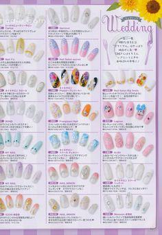 Nail Up! magazine september 2013
