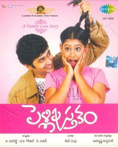 Telugu Prema Desam Mp3 320kbps Rotebevo S Blog