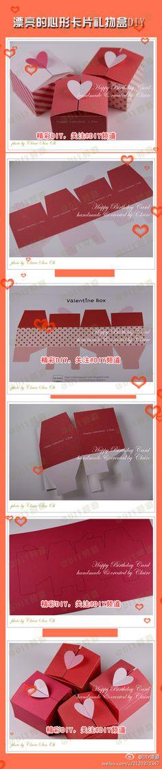 En forma de corazón caja de regalo tarjeta de Dibujos