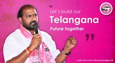 Dynamic TRS leader Nomula Dayanand Goud - The Leader with a New Voice and New Vision