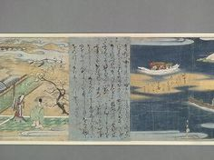 Japanese handscroll or emakimono of a Japanese fairy tale of the fisherman Urashima Taro((浦島太郎), transported to an underwater palace as the guest of Queen Otohime. On his return he finds that many years have passed in his home village. Opening a magic box given to him by Otohime, he ages and dies.   '© 2013 Bodleian Libraries, used under a Creative Commons Attribution-Noncommercial-ShareAlike licence: http://creativecommons.org/licenses/by-nc-sa/3.0/.