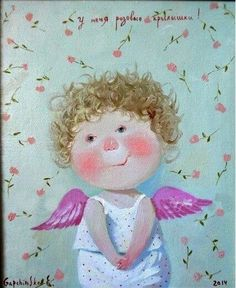 Cute little girl with angel wings. Painting For Kids, Art For Kids, Seraph Angel, Angel Artwork, Unicorns And Mermaids, Ukrainian Art, Cherub, Christmas Art, Illustration