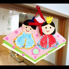 【アプリ投稿】《ひな祭り製作》0歳児クラス | みんなのタネ | あそびのタネNo.1[ほいくる]保育や子育てに繋がる遊び情報サイト Diy And Crafts, Crafts For Kids, Arts And Crafts, Girl Day, Toy Chest, Japanese, Create, Children, Crafts For Children