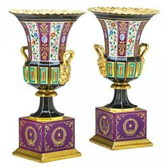 """Pair of French Paris Porcelain Vases, 19th Century. """"Jeweled"""" decoration and gilt details. 14.1/2"""" x 8."""""""