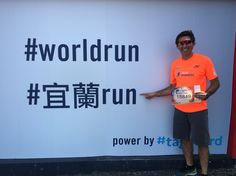 Nuestro Coach @PabloGlezRRCL listo para participar mañana en Wings For Life World Run en Taiwán