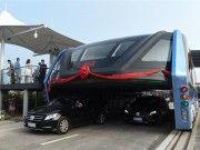 China probó el primer Autobús de Tránsito Elevado eléctrico