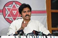 Pawan Kalyan Interaction With Fans To Protect Him Latest Political News, Star Images, Politics, Words, Check, Horse