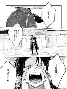 Touken Ranbu, Animation, Poses, Manga, Illustration, Anime, Twitter, Board, Characters