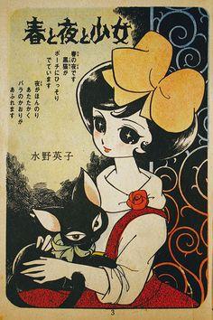 "taishou-kun: ""fehyesvintagemanga: "" mizuno hideko "" Mizuno Hideko 水野 英子 Haru to yoru to shoujo 春と夜と少女 (Spring and night and girl) - Tokodo 東光堂 publishing - Japan - 1960 "" Manga Art, Japanese Art, Anime Wall Art, Drawings, Manga Covers, Japanese Illustration, Cute Art, Japanese Graphic Design, Kawaii Art"