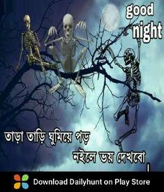 Good Night Baby, Movie Posters, Movies, Films, Film Poster, Cinema, Movie, Film, Movie Quotes