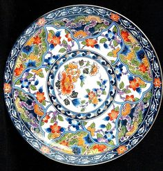 """Japanese Asian Collector Plate Imari Style Floral Design 8.5"""""""