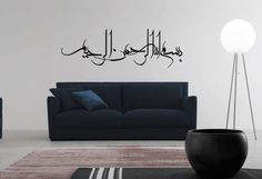 Hey, I found this really awesome Etsy listing at http://www.etsy.com/listing/128861781/islamic-bismillah-wall-art-vinyl-sticker