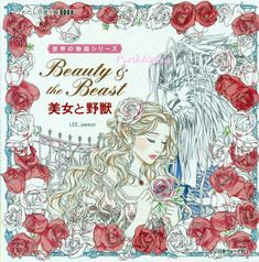 Beauty And The Beast Japanese Coloring Book By PinkNelie On Etsy