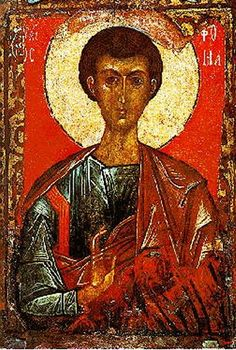 St. Thomas Judas Didymus... He is responsible for the Gospel of Thomas, part of the Nag Hammadi library... as a Gnostic Christian, I thrive on knowledge and his gospel is my personal favorite.