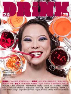 Cover shoot Drink Magazine 15