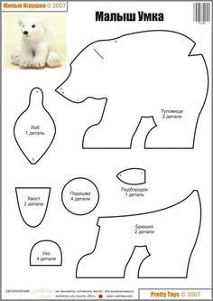 Polar Bear Stuffed Animal Pattern Free You are in the right place about Stuffed Animals rabbit Here we offer you the most beautiful pictures about the kawaii Stuffed Animals you are looking for. Plushie Patterns, Animal Sewing Patterns, Felt Patterns, Softie Pattern, Teddy Bear Patterns, Pretty Toys Patterns, Teddy Bear Template, Free Pattern, Sewing Toys