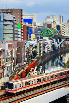 Should you get the Japan Rail Pass for your trip to Japan? While it can be an amazing tool, find out why it's not always the cheapest or most convenient option.