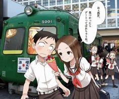 からかい上手の高木さん Manga Love, Yamamoto, Anime Couples, New Pictures, Anime Art, Geek Stuff, Animation, Drawings, Illustration