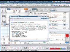 Jinkyu Kim`s Go Stocks: 2017년 6월 13일 대한민국증시
