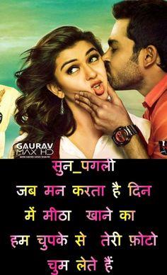 Sayri Hindi Love, Love Shayari Romantic, Cute Romantic Quotes, Love Romantic Poetry, Hindi Shayari Love, Shayari Image, I Love You Pictures, Love Picture Quotes, Love Quotes With Images