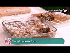 YouTube Ants, French Toast, Pudding, Breakfast, Desserts, Clever, Recipes, Amazing, Food