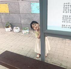 Cute Baby Meme, Baby Memes, Cute Baby Girl, Cute Asian Babies, Korean Babies, Cute Babies Photography, Ulzzang Kids, Cute Baby Pictures, Cute Korean