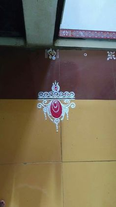 33 ideas flowers backdrop drawing for 2019 Simple Rangoli Designs Images, Rangoli Designs Latest, Rangoli Designs Flower, Rangoli Border Designs, Rangoli Designs Diwali, Rangoli Designs With Dots, Kolam Rangoli, Flower Rangoli, Beautiful Rangoli Designs