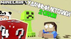 Удачный Летсплей 2 Сезон - Новый Формат Видео! Minecraft Ep.4