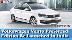 Volkswagen Vento Preferred Edition Re Launched In India || Latest automobile news updates