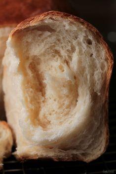 Hokkaido kenyér avagy foszlós kalács/ Hokkaido bread - KonyhaParádé Bread, Food, Drink, Hokkaido, Beverage, Brot, Essen, Baking, Meals