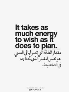Hi Quotes, Favorite Quotes, Wish, Insight, Knowledge, Mindfulness, Take That, Facts, How To Plan