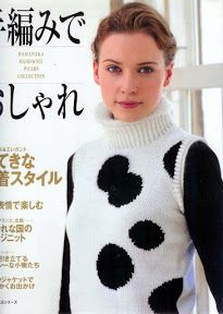 HAMANAKA HAND-KNIT WEARS COLLECTION - Azhalea Let's Knit 1.1 - Picasa ウェブ アルバム