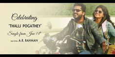 Watch: Thalli Pogathey Audio Teaser.  ‪#‎ThalliPogathey‬ ‪#‎ARRahman‬