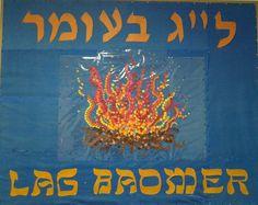Lag baomer #lagbaomer #jewish #judaica