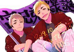 ハートフル肉🚽 @HatoNikuu Haikyuu Fanart, Haikyuu Anime, Miya Atsumu, Haikyuu Characters, Hinata, Iphone Wallpaper, Twins, Art Gallery, Fan Art