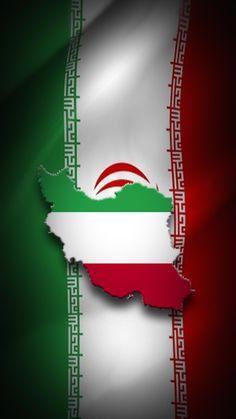 Iran - Flag