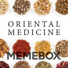 Memebox Special #8 Oriental Medicine - SOLD OUT BOXES - MEMEBOX  I have this, it is one of my 3 favorite boxes.