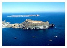 Korea: (Jeju-do)  Volcanic Island and Lava Tubes {UNESCO}