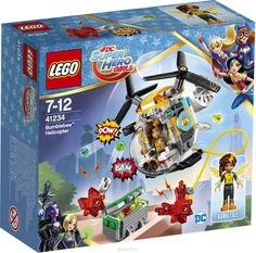 LEGO DC Super Hero Girls Конструктор Вертолет Бамблби 41234