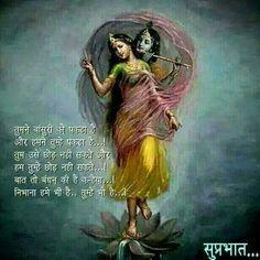 Krishna Lila, Radha Krishna Love Quotes, Krishna Statue, Radha Krishna Photo, Krishna Radha, Durga, Radhe Krishna Wallpapers, Lord Shiva Painting, Divine Mother