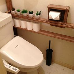 Modern interior House Design Trend for 2020 Small Toilet Room, Small Bathroom, Bathroom Storage, Ideal Bathrooms, Diy Home Decor On A Budget, Bathroom Toilets, Bathroom Renovations, Bathroom Inspiration, Bathroom Accessories