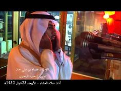 Azan Makka Kaaba STUDIO Live Saudi Arabia (Adhan) Islam - YouTube