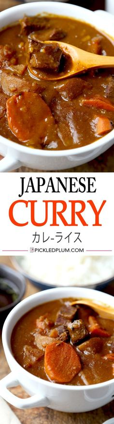 Japanese Curry Recipe - mild and a little sweet, this is unctuous and delicious beef stew is perfect for kids! Recipe, beef, dinner, easy, Japanese, stew | pickledplum.com