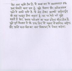 happy holi essays in english hindi holi short essays poem in hindi handwriting