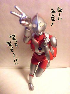 Ultraman figure