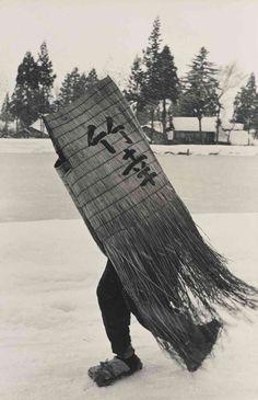 Hiroshi Hamaya (1915–1999)