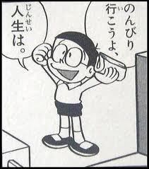 のんびり行こうよ、人生は。 Doraemon Comics, Funny Images, Funny Pictures, 90 Anime, Japan Image, Comic Styles, Minions Quotes, My Favorite Image, Funny Comics