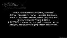 Gallery.ru / Фото #55 - приколы - anapa-mama